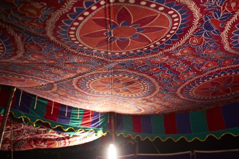 The canopy over the dance floor.